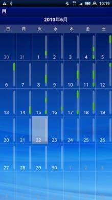 通話履歴カレンダー:通話履歴をカレンダーから見られる!
