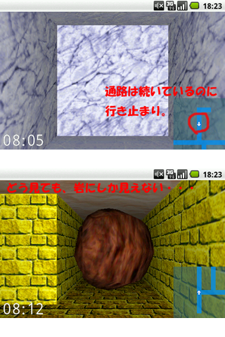 Labyrinth Box : 2つのトラップ