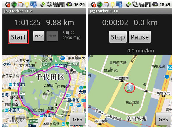 JogTracker:Googleマップ上の軌跡(左)現在位置のアイコン(右)