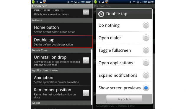 """Zeam Launcher: アプリ一覧を表示させる際のアクションも""""Animation""""で選べます。"""