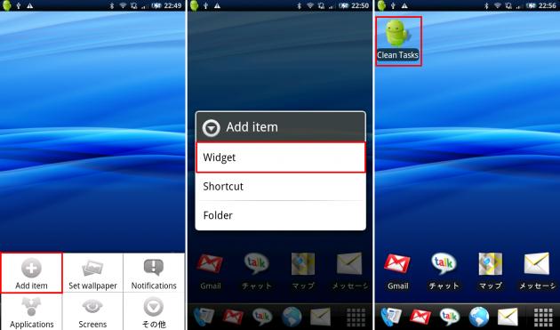 Zeam Launcher: 全くの別のホーム画面というよりは「より便利になった。」という印象です。