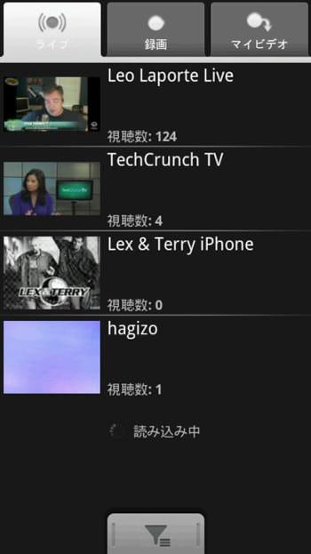 Ustream Viewer:ライブ中継番組一覧画面