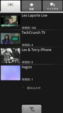 Ustream Launcher (beta ver.):Ustream Viewerのライブ中継一覧画面