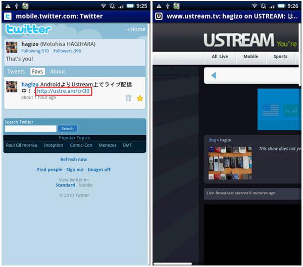 Ustream Launcher (beta ver.):「Ustream」へのリンクをタップ→PC用のUstreamブラウザが起動してしまう