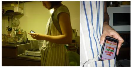 ネスレ ココロとカラダのバランスレシピ:チャートで手順を楽々確認(左)ポケットに閉まっておける(右)