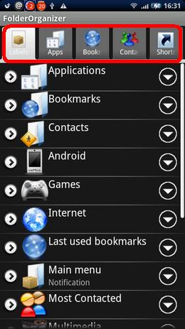 Folder Organaizer:5種類のタブ