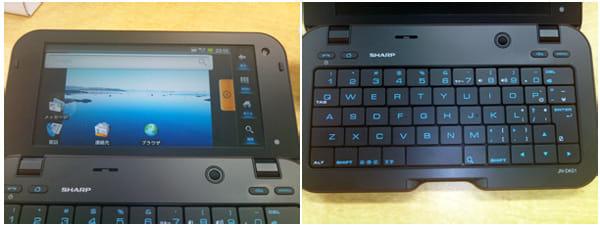 ソフトウェアボタン(左)ハードウェアキー(右)