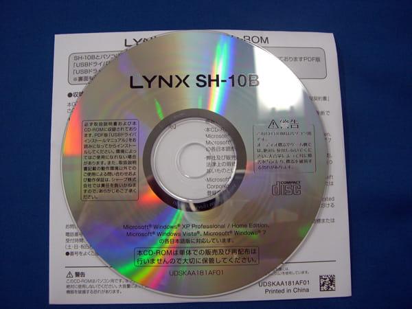 LYNX:USBドライバーと、USBドライバーインストールマニュアル(PDF)が入っているCD