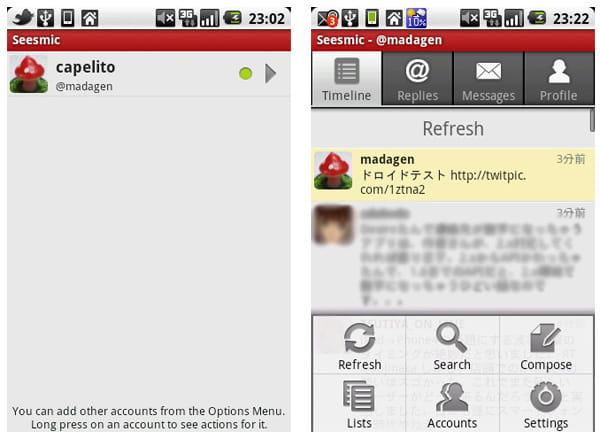 Seesmic for Twitter:アカウントを登録(左) メイン画面(右)