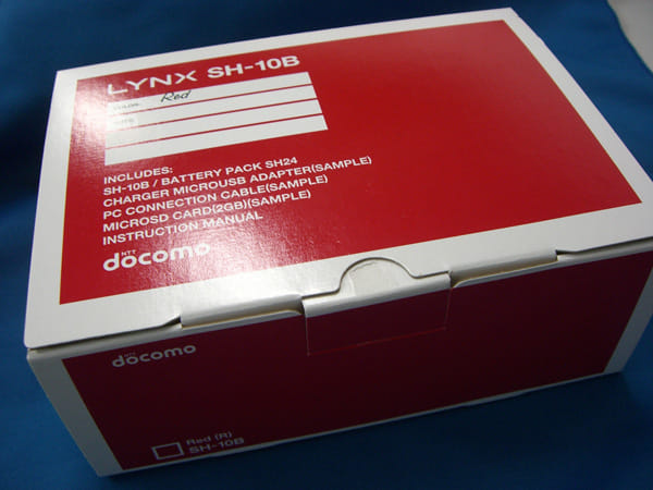 LYNX:外箱