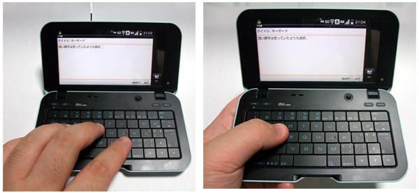 キーボードは手に持っても、机に置いても使いやすい