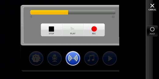 セカイカメラ for Android:サウンドタグへの投稿