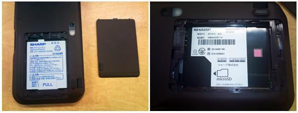 裏面カバー(左)電池パックカバー(右)