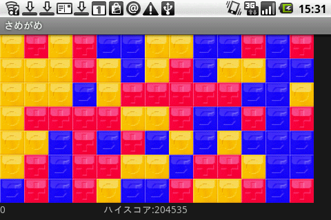 さめがめ : 初期画面。タイトル画面で、ブロックの大きさや色数を選べます。