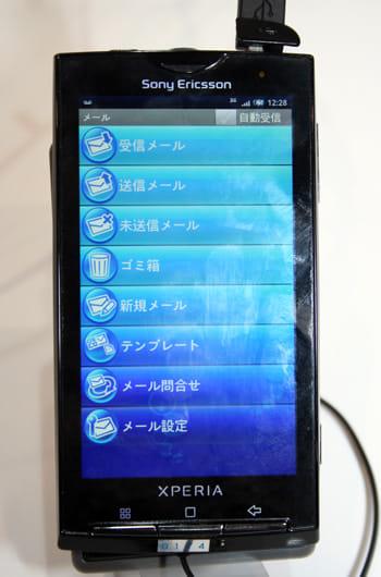 「spモード」デモのメニュー画面。タッチパネルでも使いやすいUIとなっていた