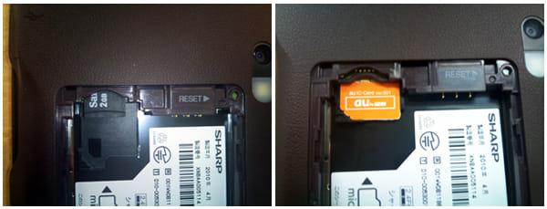 microSDスロット(左)microSDスロット挿入後(右)