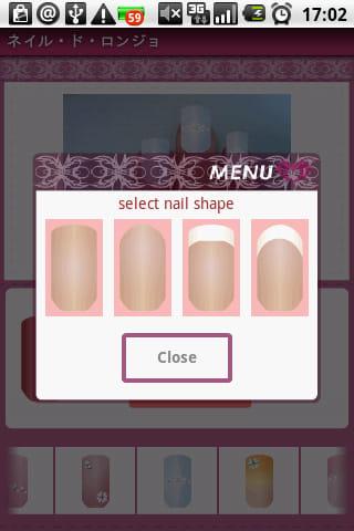 ネイル・ド・ロンジョ:爪の種類選択画面