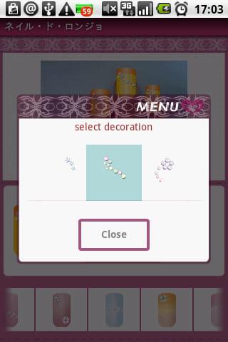 ネイル・ド・ロンジョ:デコレーション選択画面