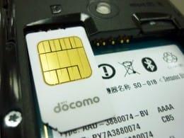 NTTドコモ、2011年4月よりSIMロックを解除すると発表