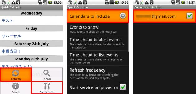 Quick Calendar: 複数のアカウントを持っている方でも、予定の管理が行いやすいアプリです。