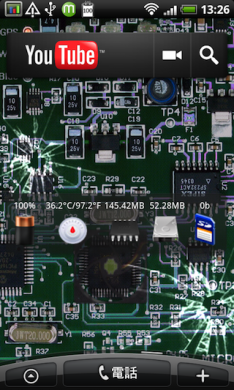 System Info Widget: スッキリとしたデザインに、シッカリと情報表示!