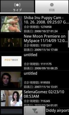 Ustream Viewer:録画番組一覧表示