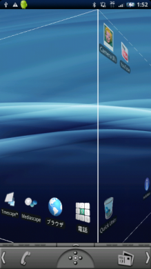 dxTop Pro : Home Alternative: 機能性に加えてデザイン性も高いホームアプリです!