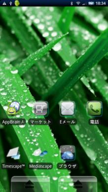 "dxTop Pro : Home Alternative: 透明感があって爽やかな""Aero"""