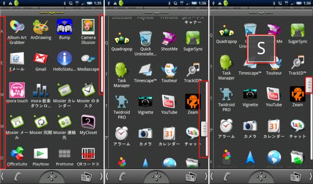 dxTop Pro : Home Alternative: スクロールバーと大きな見出しの登場で、アプリが探しやすくなっています。