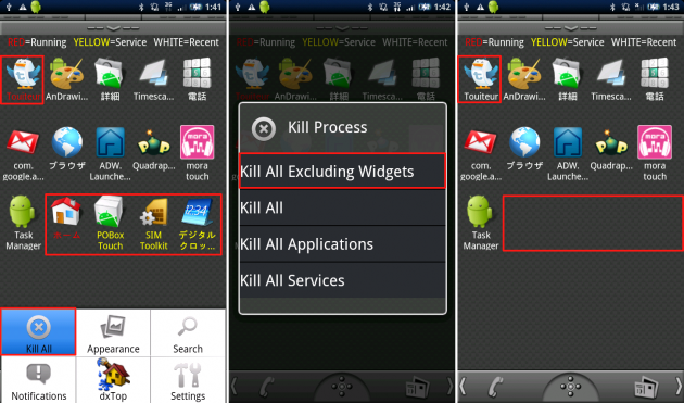 "dxTop Pro : Home Alternative: ""Kill All Excluding Widgets""を選ぶと、ウィジェット以外を終了できます。"