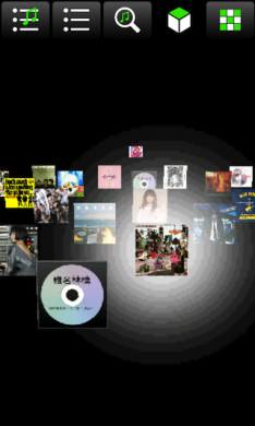 museek Music Player: 3Dでのアルバム表示がカッコ良過ぎ!