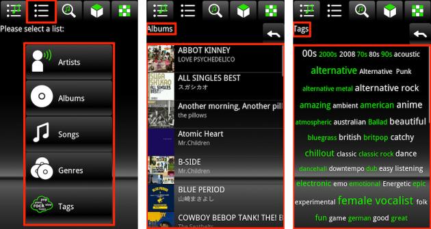 museek Music Player: 「Albums」の表示などはiPodに似ていますね。