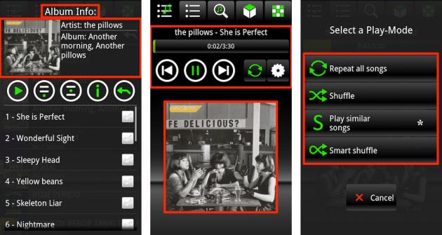museek Music Player: シャッフル再生機能ももちろん用意されています。