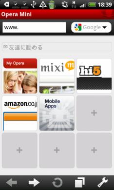 Opera Mini Browser: スタートページ画面。ここに良く閲覧するWebサイトを登録しておけば、1タップでそのサイトへ移動できる。