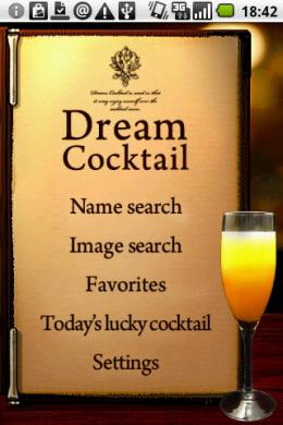 DreamCocktail : トップ画面。毎回カクテルが変わるんです。凝ってる~!