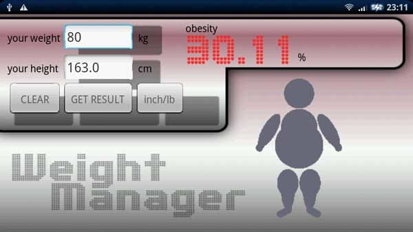 体重管理くん:obesityの場合の表示画面