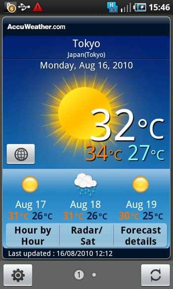 天気予報やその日のスケジュールを確認できる「Daily Briefing」などの独自アプリを搭載している