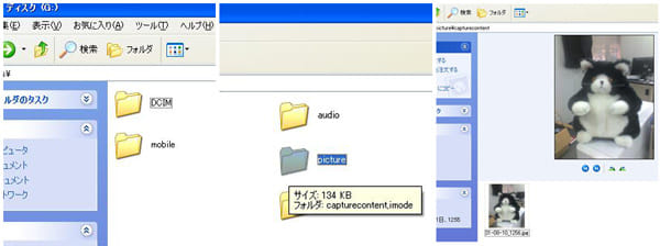 SDカードから画像データを直接コピー