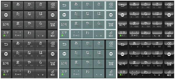 OpenWnnフリック入力対応版:標準(左上)シンプル(上中)メタリック(右上)グレーβ(左下)シンプルβ(下中)メタリックβ(右下)