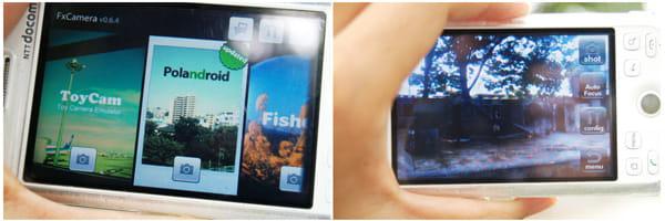 『FxCamera』6種類のエフェクト効果を楽しめるカメラアプリ