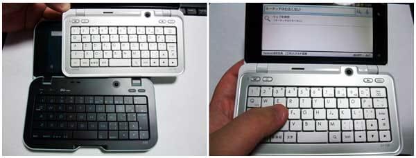 キーボードの使い勝手はIS01とほぼ同様
