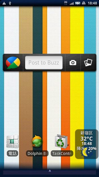 Google Buzz Widget:ウィジェット表示した方が便利に使える