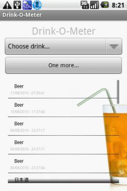 Drink-O-Meter:  トップ画面