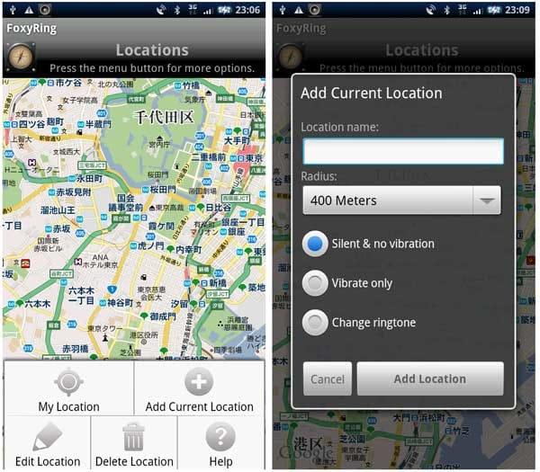 FoxyRing: Smart Ringtone:TPOに応じて個別設定