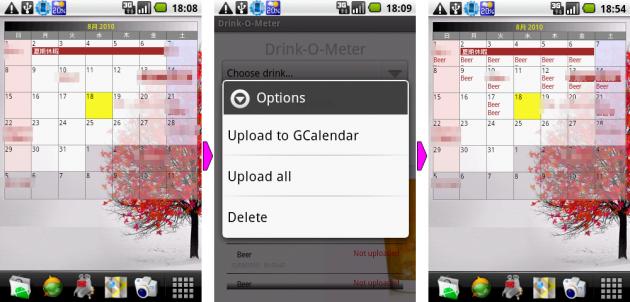 Drink-O-Meter: アプリから酒歴をGoogleカレンダーへUploadすると、CalendarPadのスケジュールに反映!