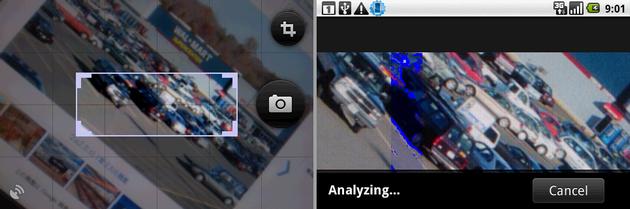 図17.Google Goggles 画像検索4