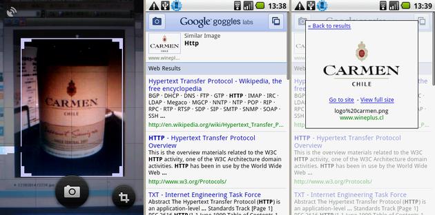 図7.Google Goggles ラベルを検索2