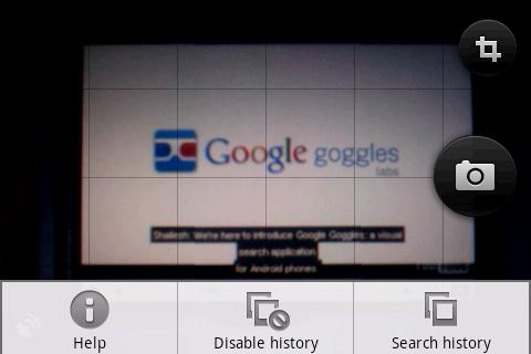 図1.Google Goggles 起動画面