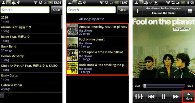 MixZing Media Player: (左)「Artists」画面 (中央)アーティストのアルバム一覧画面 (右)再生画面