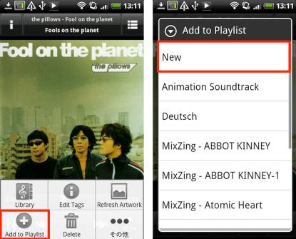 MixZing Media Player: (左)再生画面のmenu表示画面 (右)「Add to Playlist」のポップアップメニュー